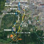 【山中爆走し放題!】青森市新城/岩渡をサイクリングしてみた