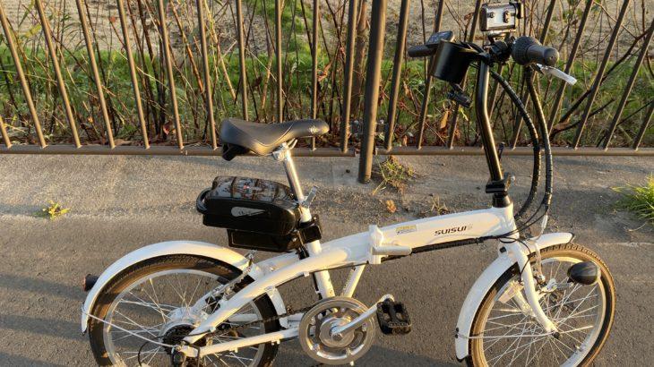 【ポタリングに最適】電動アシスト自転車SUISUIの使い心地は?持ち運べる?